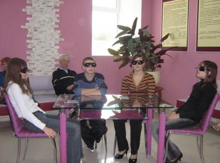 Очки Панкова